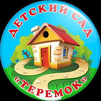 """МАДОУ """"Детский сад № 3 общеразвивающего вида"""" г.Печора"""
